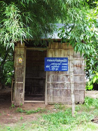 """""""Salon de coiffure"""" de Koh Trong"""