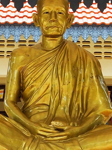 Académicien, l'inventeur du dictionnaire khmer - Phnom Kulen